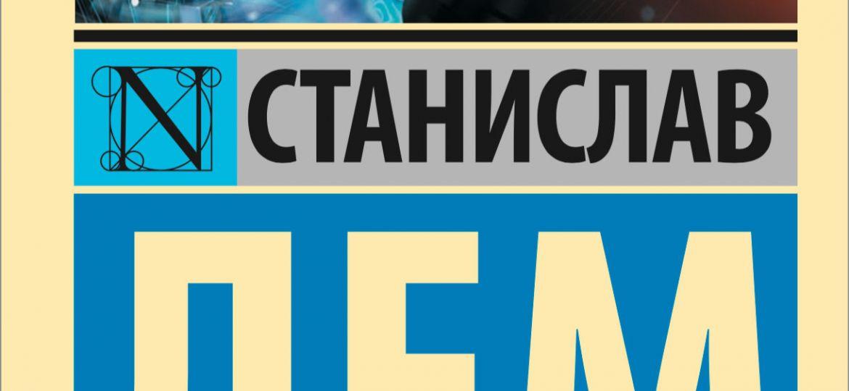 Golem14-AST-Rosja (Demo)